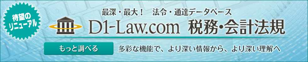 law d1 According to whois record of d1-lawcom, it is owned by ishibashi koji of dai-ichi hoki coltd since 2013 d1-law was registered with gmo internet inc dba onamaecom on february 18, 2005ishibashi koji resides in nagano-si, japan and their email is kojiishibashi@daiichihokicom the current d1-lawcom owner and other personalities/entities.