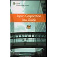 Japan Corporation Law Guide 2nd Ed